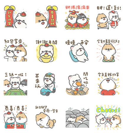 Hi John's CNY Stickers