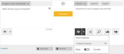 موقع الترجمة Bing Translator