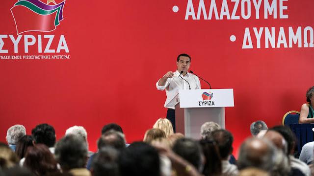 Τι λέει η απόφαση της ΚΕ του ΣΥΡΙΖΑ για την αποτίμηση των εκλογών