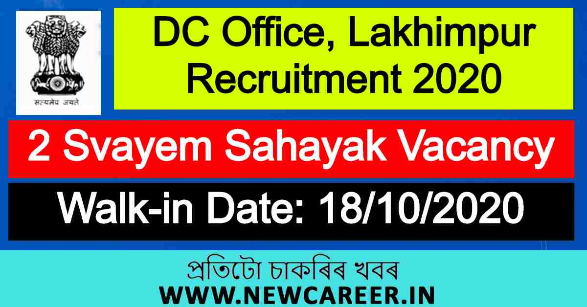 DC Office, Lakhimpur Recruitment 2020 : Apply For 2 SVAYEM SAHAYAK Vacancy
