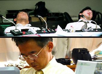 Japonların Mesai Uykusu