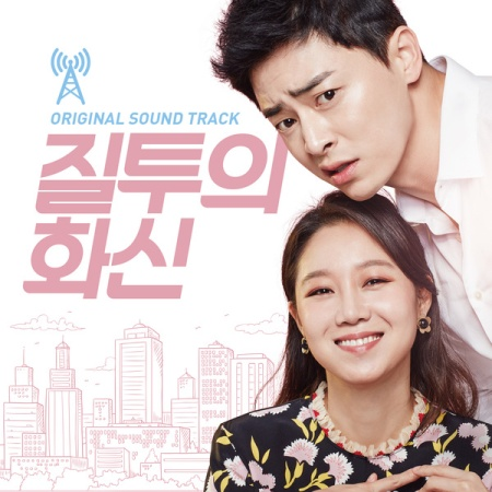 Chord : April 2nd (에이프릴 세컨드) - Melting (녹아내린다) Part.2 (OST. Jealousy Incarnate)