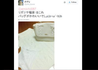 https://twitter.com/yuko_kizuna/status/683124598645207040