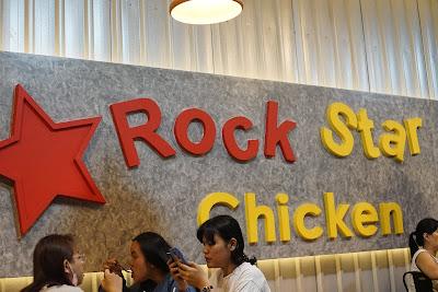 Rockstar Chicken
