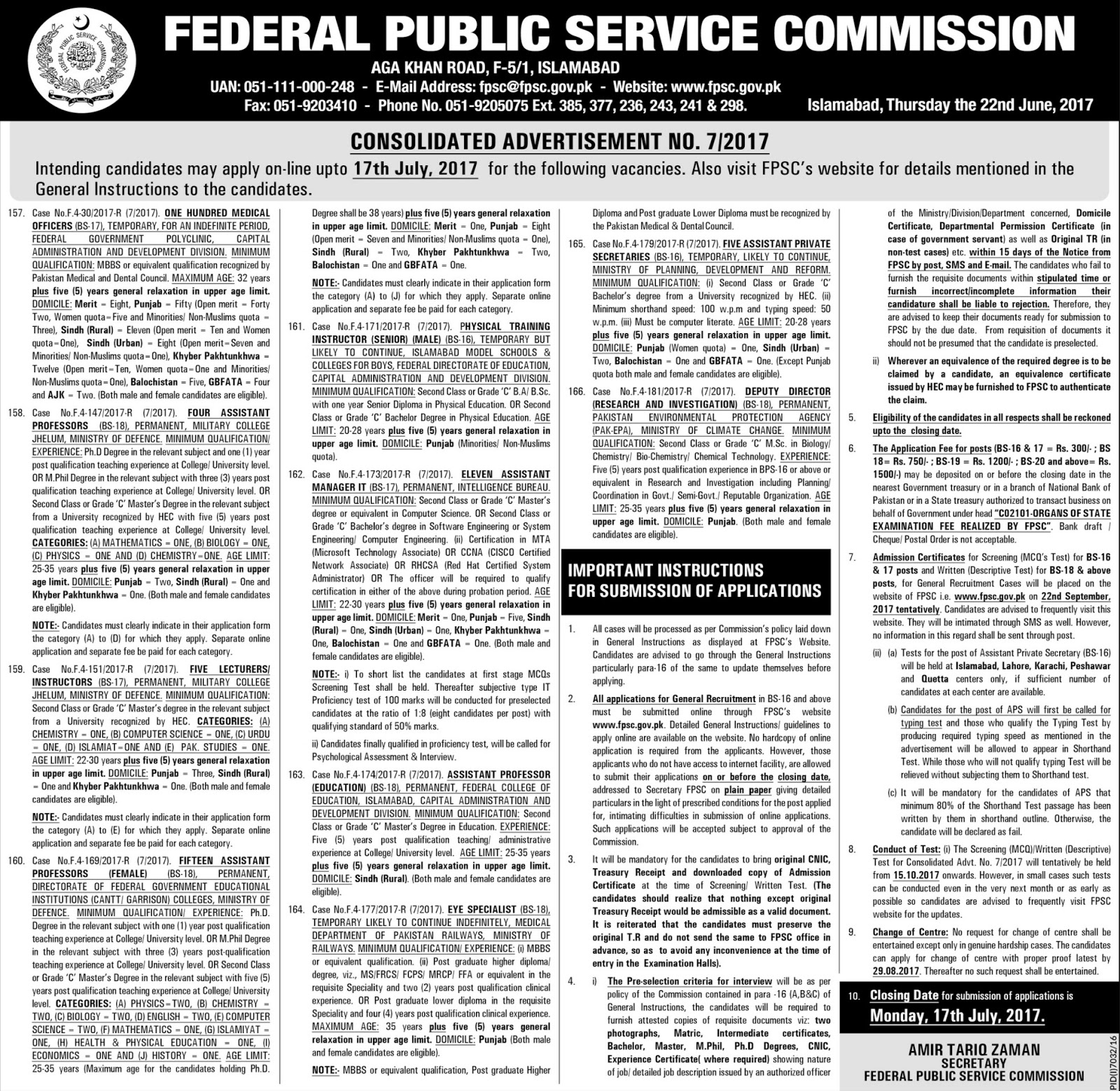 FPSC Jobs In Federal Public Service Commission Islamabad July 2017