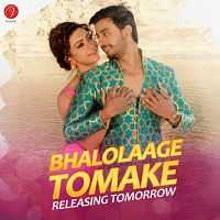 Tomake Chai 2017 Bengali HD 300MB Movie Download MKV