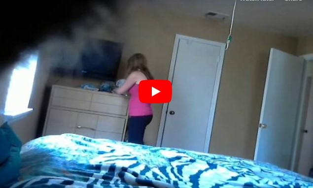 Веб камера из спальни смотреть 9