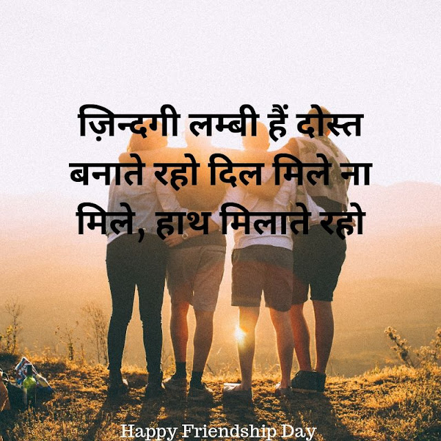 friendship quotes on birthday