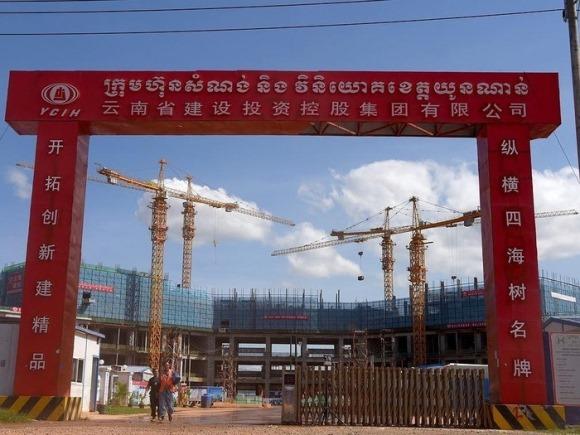 Vén bức màn về đặc khu kinh tế của Campuchia: Bài học xương máu cho Việt Nam ảnh 6