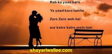 shayari on pyaar in hindi