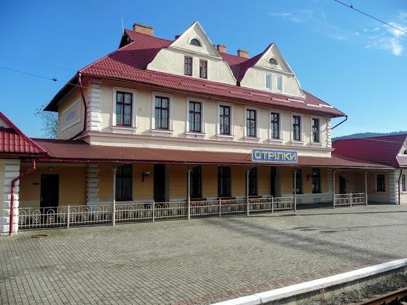 Вокзал станції Стрілки