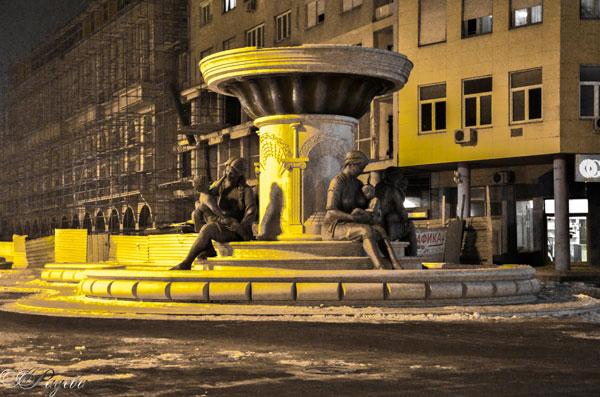 Скопие-Skopje