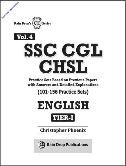 एसएससी सीजीएल सीएचएसएल वॉल्यूम- 4 टीयर- 1 (101-156 प्रैक्टिस सेट) : एसएससी सीजीएल परीक्षा हेतु पीडीएफ पुस्तक | SSC CGL CHSL Vol. IV Tier-I (101-156 Practice Sets) : For SSC CGL Exams PDF Book