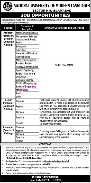 National University of Modern Languages Latest Jobs For Lecturer , Assistant Professor & Other 2021