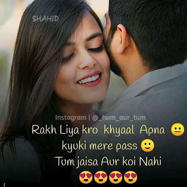 Romantic Love Quotes Hindi Shayari