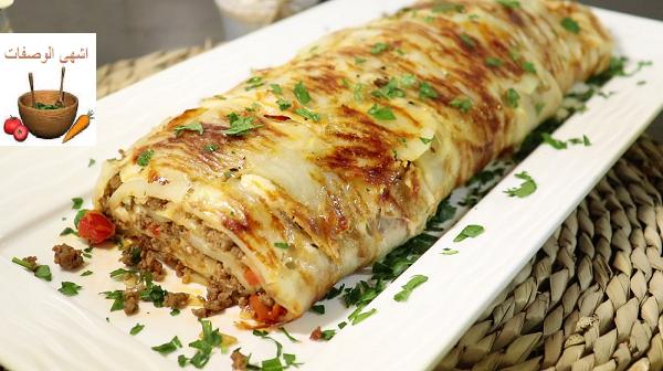 وجبة غداء سهلة وسريعة في اقل من نصف ساعة /رول البطاطس المحشي باللحم المفروم رووعة
