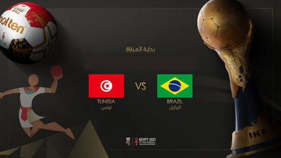ملخص واهداف مباراة تونس والبرازيل اليوم