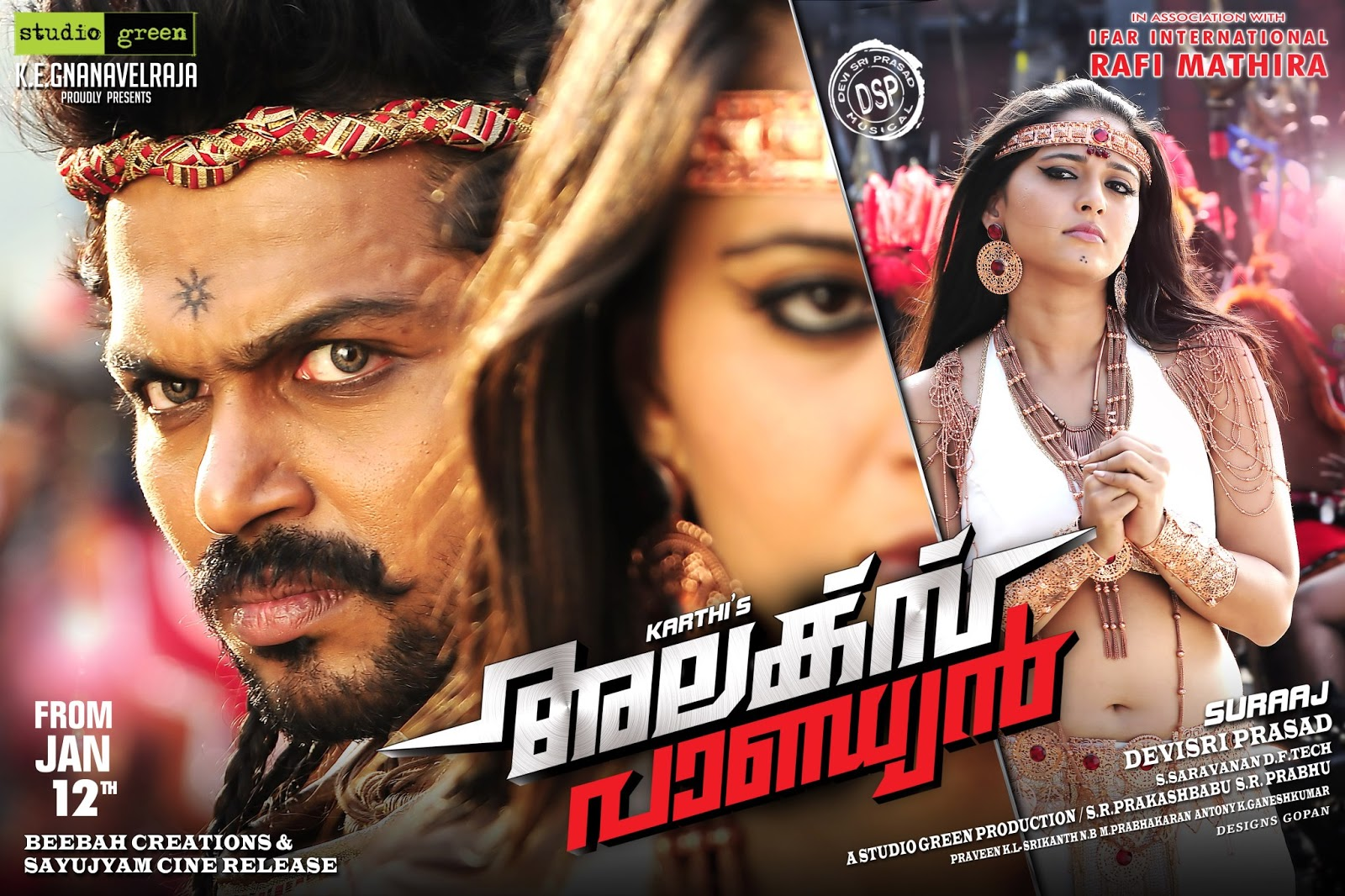 Alex Pandian (2013) Hindi Dubbed HD-Rip – 350MB | 1.5GB – Download