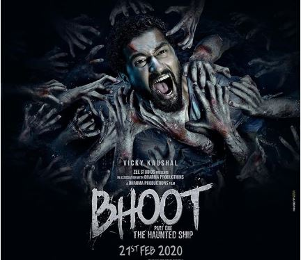 bhoot part one the haunted ship full movie download