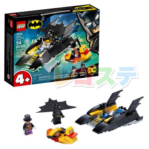 レゴ(LEGO) スーパー・ヒーローズ バットボートでのペンギン追跡 76158