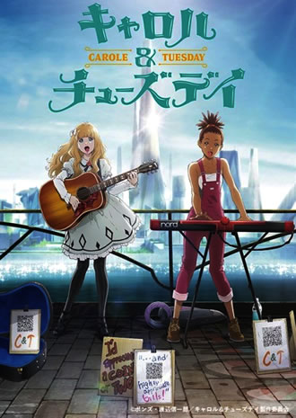 Carole & Tuesday Legendado