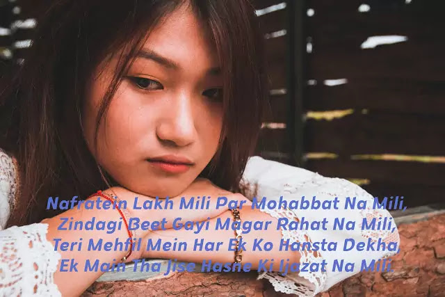 sad love shayri in hindi images