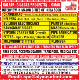 Galfar Oil & Gas Project jobs in Oman