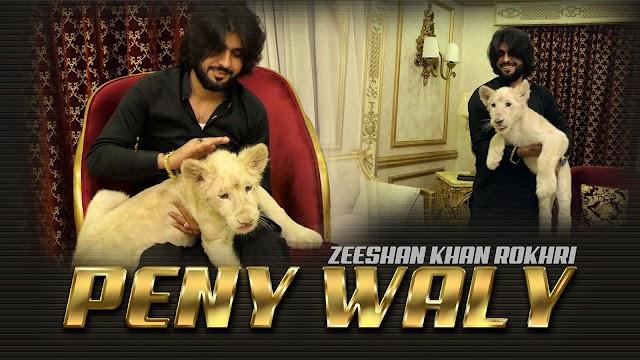 Peeny Wale Jhoome Lyrics - Zeeshan Rokhri
