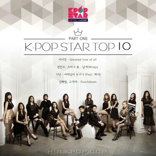 Various Artists – KPOP Star Season 6 TOP10 Part.1