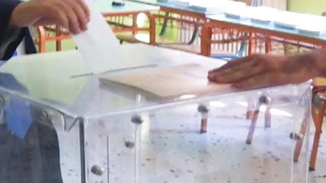 Εκλογές σήμερα στην ΕΛΜΕ Αργολίδας