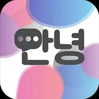 Aplikasi Terbaik Belajar Hangeul
