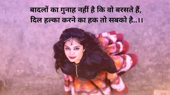 Love Hurts Quotes In Hindi
