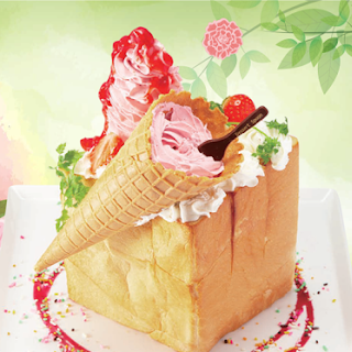 苺とマスカルポーネのハニトー ソフトクリームStyle(2019春)