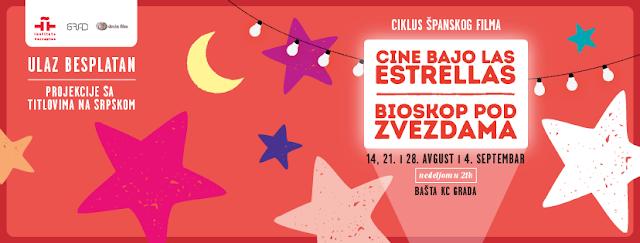 Ciklus španskog filma: Bioskop pod zvezdama