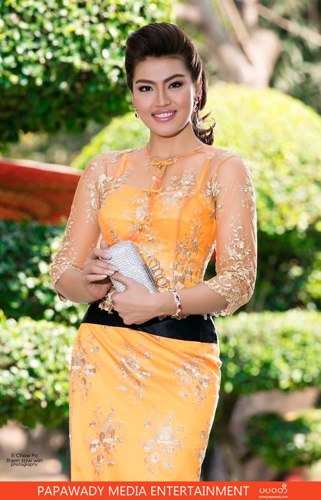Ei Chaw Po Celebrity of The Week Amazing Photoshoot and Beautiful Myanmar Dress