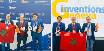 بالصور...المغرب يتوج بـ3 ميداليات في معرض سنغافورة الدولي للإختراعات في عز أزمة كورونا✍️👇👇👇