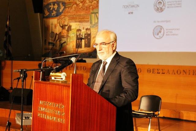 """Υποτροφίες του Φιλανθρωπικού Ιδρύματος """"Ιβάν Σαββίδης"""" για την ενίσχυση των Ποντιακών Σπουδών"""
