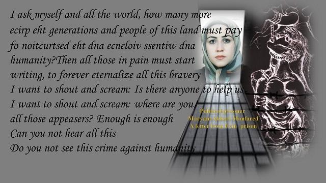 Iran-Political prisoner  Maryam Akbari Monfared A letter from Evin  prison