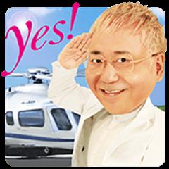 Yes! Takasu Clinic! พูดไปรัวๆ