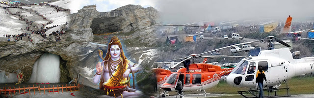 Sacred Shrine of Lord Shiva