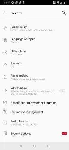 صفحة نظام Android