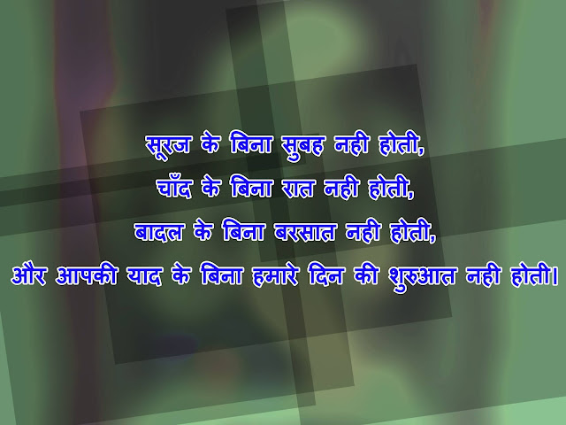 motivational quotes in hindi hd images
