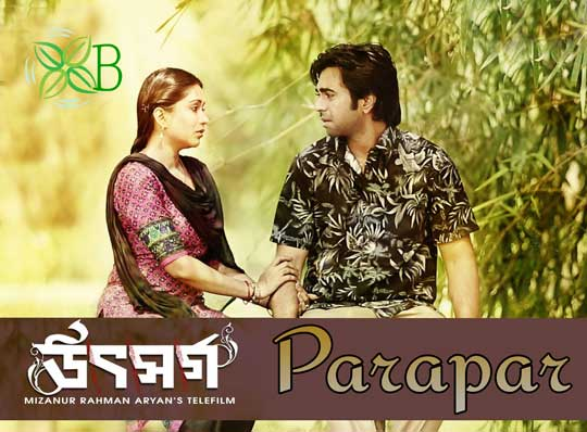 Parapar, Utshorgo, Full Mp3 Song, Apurba, Momo