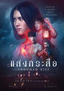 NỤ HÔN MA QUÁI - Krasue: Inhuman Kiss (2019)