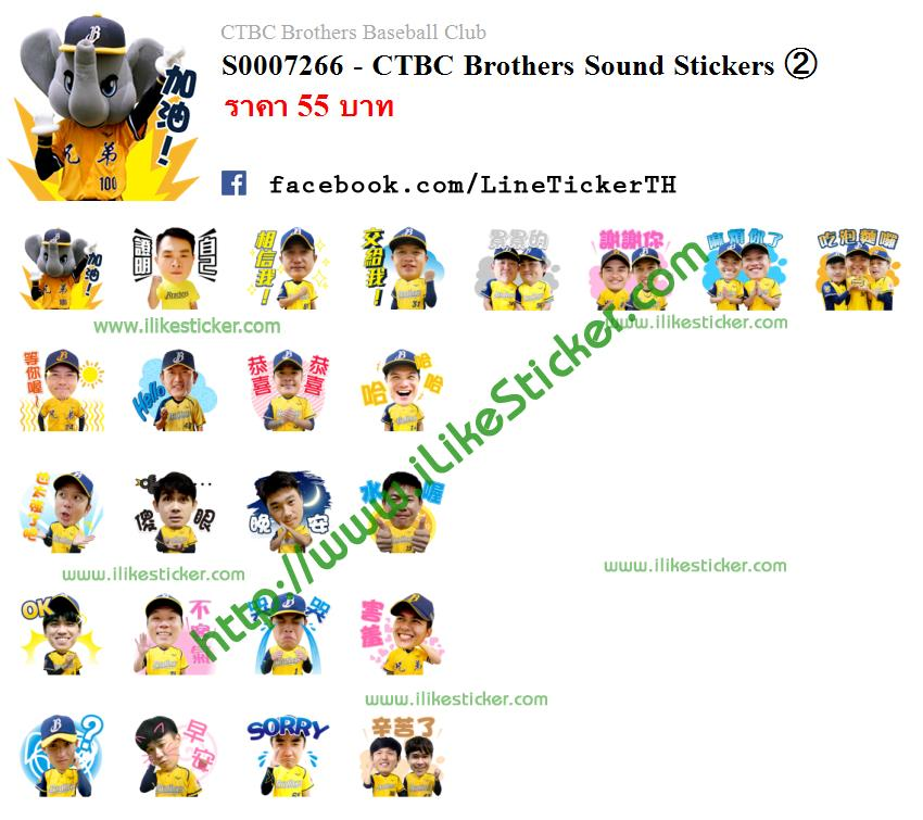 CTBC Brothers Sound Stickers ②