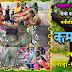 kamarchhath pooja - कमरछठ : बेटी-बेटा खातिर महतारी मन के उपास के परब