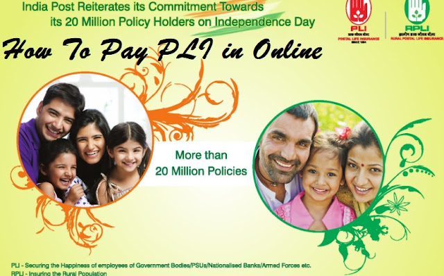 How to Pay PLI  Postal Life Insurance Premium Online at indiapost.gov.in