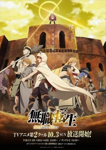 Mushoku Tensei: Isekai Ittara Honki Dasu (2ª Temporada)