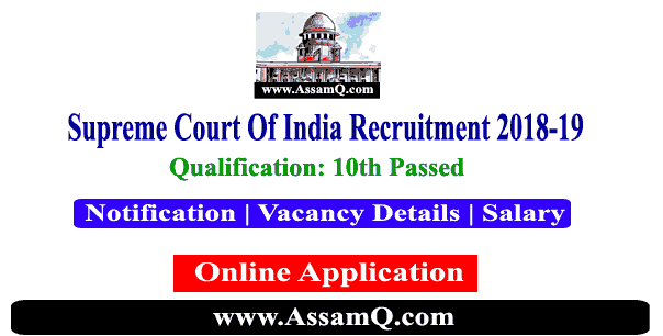 Supreme Court Of India Jr. Court & Chamber Attendant Recruitment 2018-19 Official Notification Out