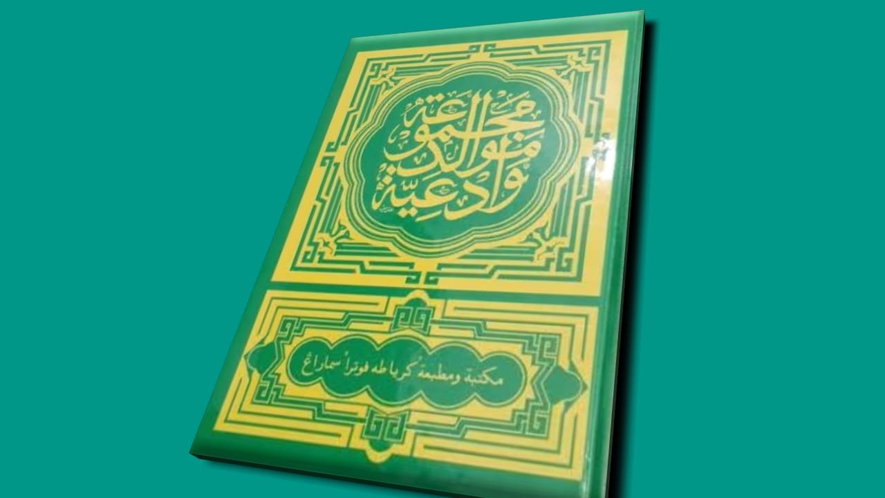 Al-Barzanji: Rindu Rasul, Syair doa menjadi peneduh ummat